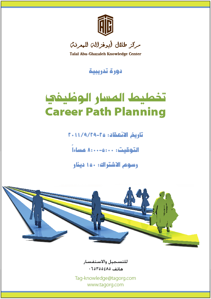 forensic accounting career path Students who searched for forensic accounting career information and education requirements found the following related articles, links, and information useful.