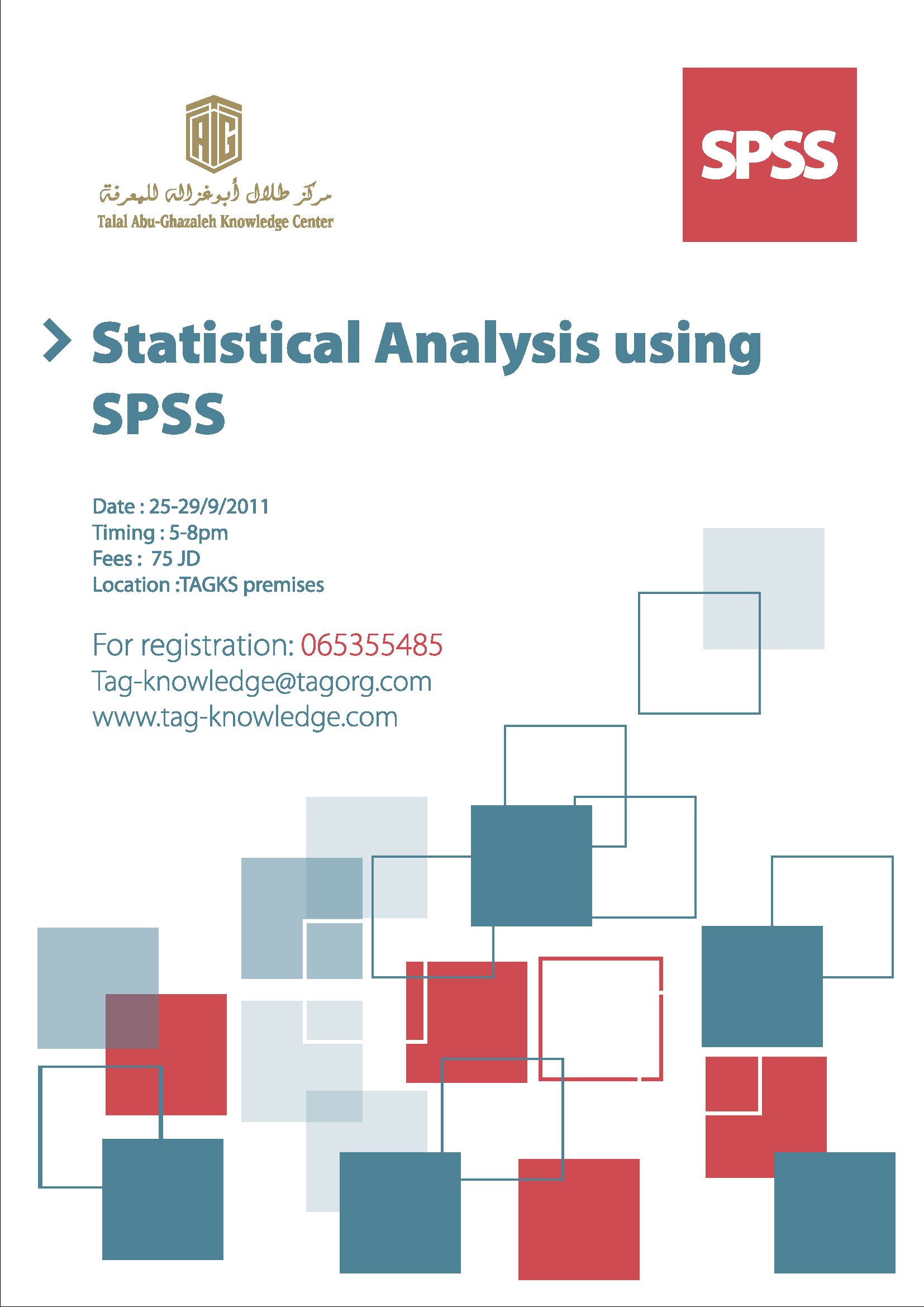The Best SPSS Coursework Help Online